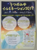 IMG_0002 (10).JPG